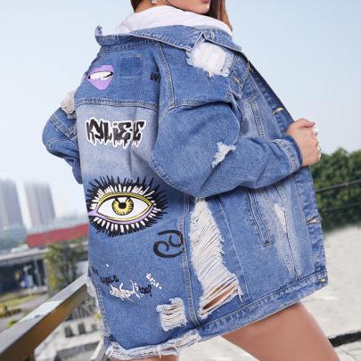 Ripped Long Denim Jacket NSSY9127