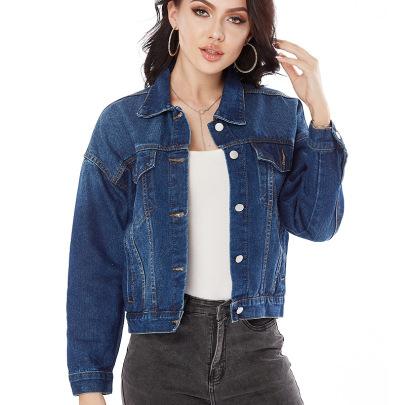 Spring Short Denim Jacket  NSSY9499
