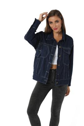 Casual Fashion Button Placket Denim Jacket NSSY14027
