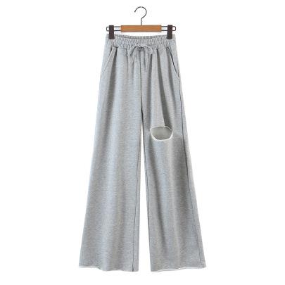 High Waist Drape Holes Mopping Casual Pants  NSAM44968