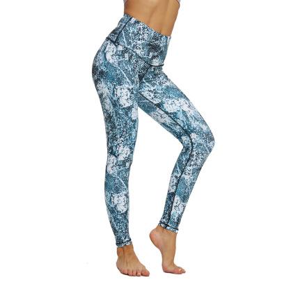 New High-waist Hip-lifting Yoga Pants  NSNS47292