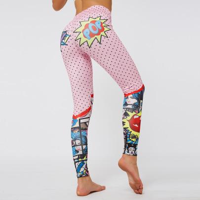 Printing Fitness Yoga Pants  NSNS47297