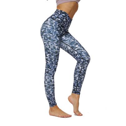 New High-waist Hip-lifting Yoga Pants NSNS47318