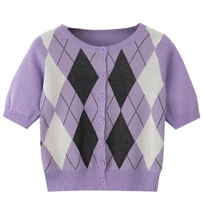 Color Matching Diamond Plaid Short Cardigan  NSJR51825