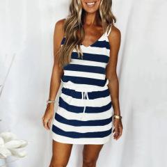 drawstring stripe contrast camisole dress NSKL51835