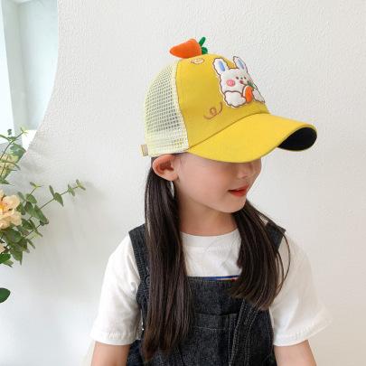 New Mesh Breathable Summer Children's Baseball Cap NSCM54377