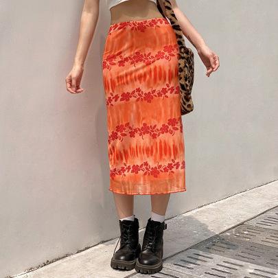 High Waist Floral Contrast Print Skirt NSNWQ56393