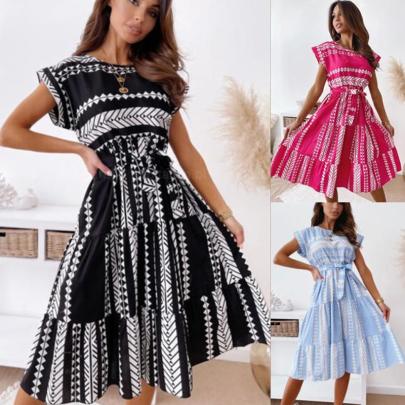 Fashion Irregular Color Striped Dress For Women NSJIN56735