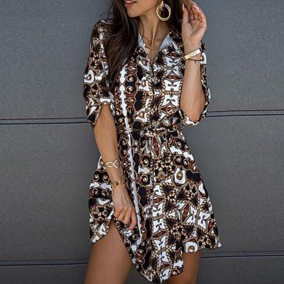 Printed Lapel Button Mid-length Dress NSJC58371