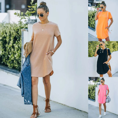 Solid Color Round Neck Loose Mid-length Dress NSJC59147