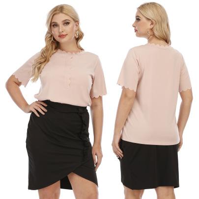 Plus Size Stitching Simple T-shirt NSOY59415