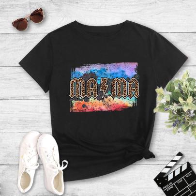 Watercolor Leopard Print Short Sleeve T-Shirt NSYAY59750