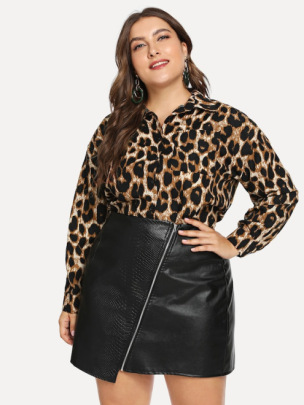 Loose And Thin Leopard Print Long-sleeved Shirt NSCX55324