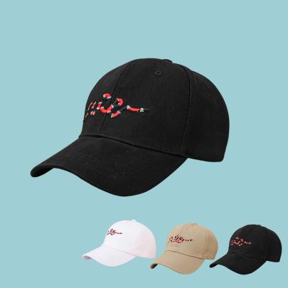 Trend Embroidered Snake Baseball Cap NSTQ55477