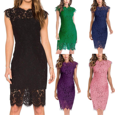 Solid Color Lace Slim Fit Hip Sexy Dress NSMF59948