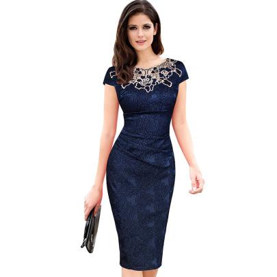 Spring Quality Round Neck Skirt Dress NSMF59952