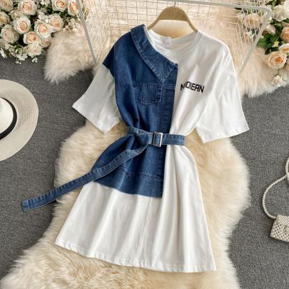 Round Neck Denim Fight To Receive The Waist Is Thinner Mid-length Irregular T-shirt Dress NSXMI62446