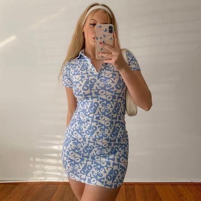 New Flower Lapel Slim Slimming Dress NSLQ62305
