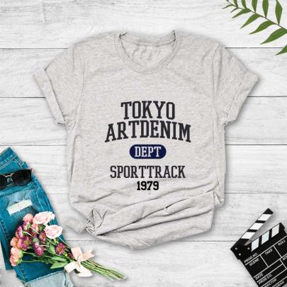 Popular Fashion English Print Short-sleeved T-shirt NSYAY62757