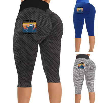 New Fashion Tight-fitting Hips And Slimming Casual Cropped Trousers NSJIN62636