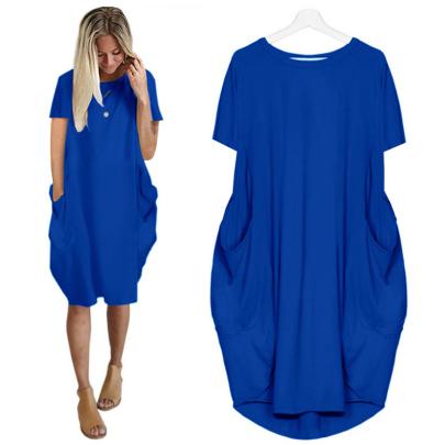 Summer New Fashion Short-sleeved Round Neck Solid Color Slim Mid-length Skirt NSJIN62621