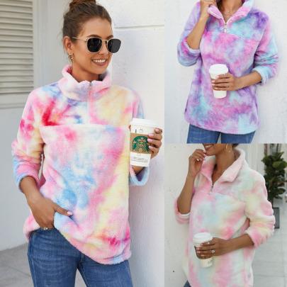 Rainbow Color Plush Jacket Gradient Color Plush Sweater  NSBTY62690