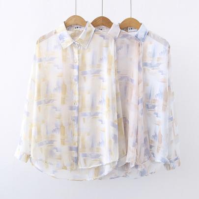 Looselong-sleeved Lapel Sunscreen Shirt NSYID62831