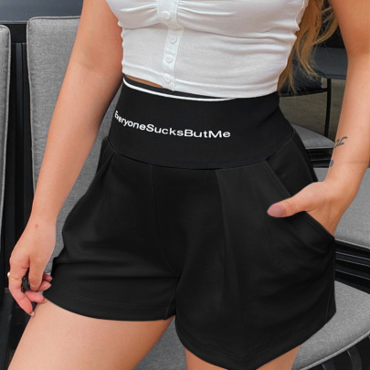High Waist Wide Elastic Letter Printed Stretch Shorts NSFLY63090