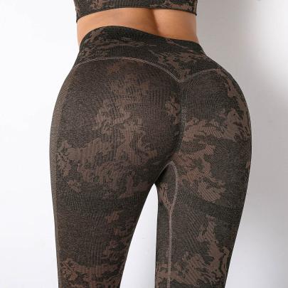 Seamless Self-cultivation Hip Yoga Pants NSLX63094