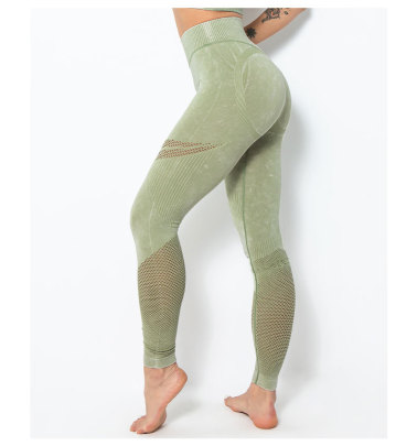 Seamless Hip-lifting Yoga Pants NSLUT60525