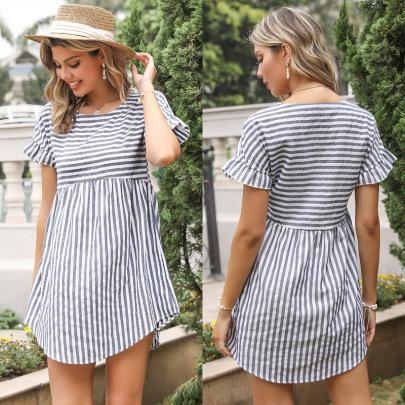 Summer New Loose Striped Round Neck Short-sleeved Irregular Dress NSYYF61504
